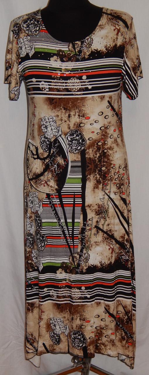 Платье женское размеры 50,52,54,56,58, фото 1