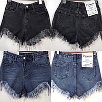 Короткие джинсовые шорты с рваным низом в двух цветах