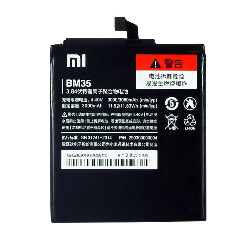 Аккумулятор Xiaomi Mi4c BM35, ОРИГИНАЛ