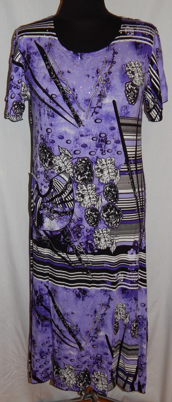 Платье женское размеры 52,54,56,58,60