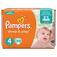 Подгузники Pampers Sleep & Play Размер 4 (Maxi) 8-14 кг 50 шт.