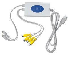 USB видеорегистратор LUX 357N