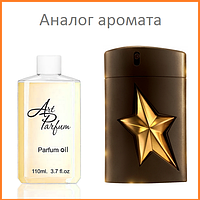 034. Концентрат 110 мл Amen Pure Coffee от Thierry Mugler