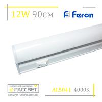 Мебельный светодиодный светильник Feron AL5041 12W 1020Lm (подсветка на кухню 5038) 87-90см