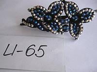 Краб боковой чёрный(2ой цветок)(бл.цв.см.комбиниров.камень)(12шт.в уп.)