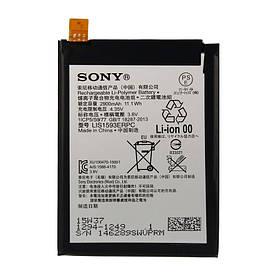 Аккумулятор Sony Xperia Z5 LIS1593ERPC, ОРИГИНАЛ