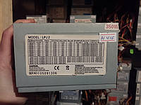 Блоки питания 350W 80 Fan  Нерабочие
