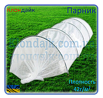 Парник мини теплица длиной 4 метра агроволокно СУФ-42 (Агро-теплица)