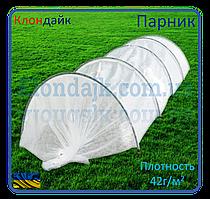 Парник мини теплица длиной 3 метра агроволокно СУФ-42 (Агро-теплица)