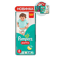 Трусики Pampers Pants Размер 6 (Extra Large) 16+ кг 44 шт.