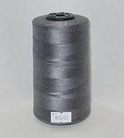 TUR-IP 120/5000м.col 850