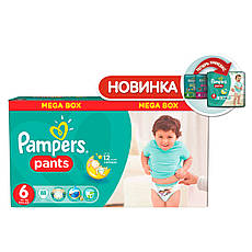 Трусики Pampers Pants Размер 6 (Extra Large) 16+ кг 88 шт.