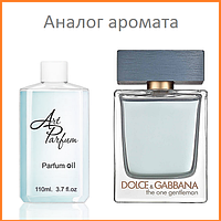 059. Концентрат 110 мл The One Gentleman от Dolce&Gabbana