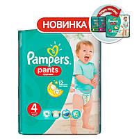 Трусики Pampers Pants Размер 4 (Maxi) 9-14 кг 16 шт.