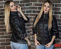 Трендовая куртка с рукавом ¾, теплая куртка на молнии, с двумя функциональными карманами.
