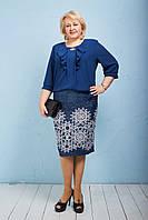 Нарядное синее платье больших размеров