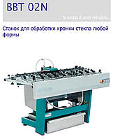Шлифовальный станок - Sulak BBT 02 N (горизонтальный, односторонний)
