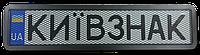 Рамка для автомобильного номера из нержавеющей стали черная с сеткой, фото 1
