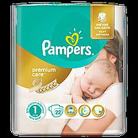 Подгузники Pampers Premium Care New Born Размер 1 (Для новорожденных) 2-5 кг 22 шт.