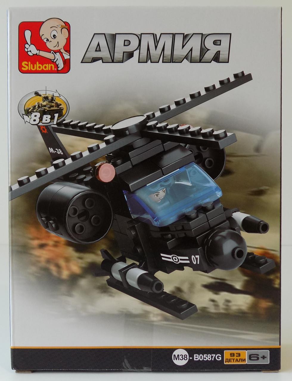 Sluban Армия конструктор M38B0587G