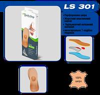 Ортопедические каркасные стельки GoStep Lucky Step LS301