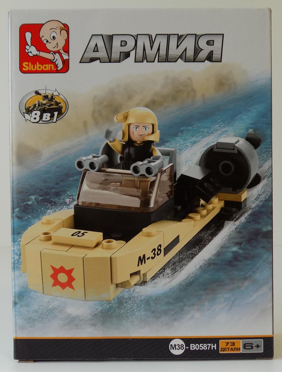 Sluban Армия конструктор M38B0587H