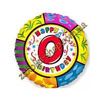 """Фольгированные воздушные шары FLEXMETAL Испания, модель 401575, форма:круг Цифра """"0"""" с днем рождения, 1 штука"""