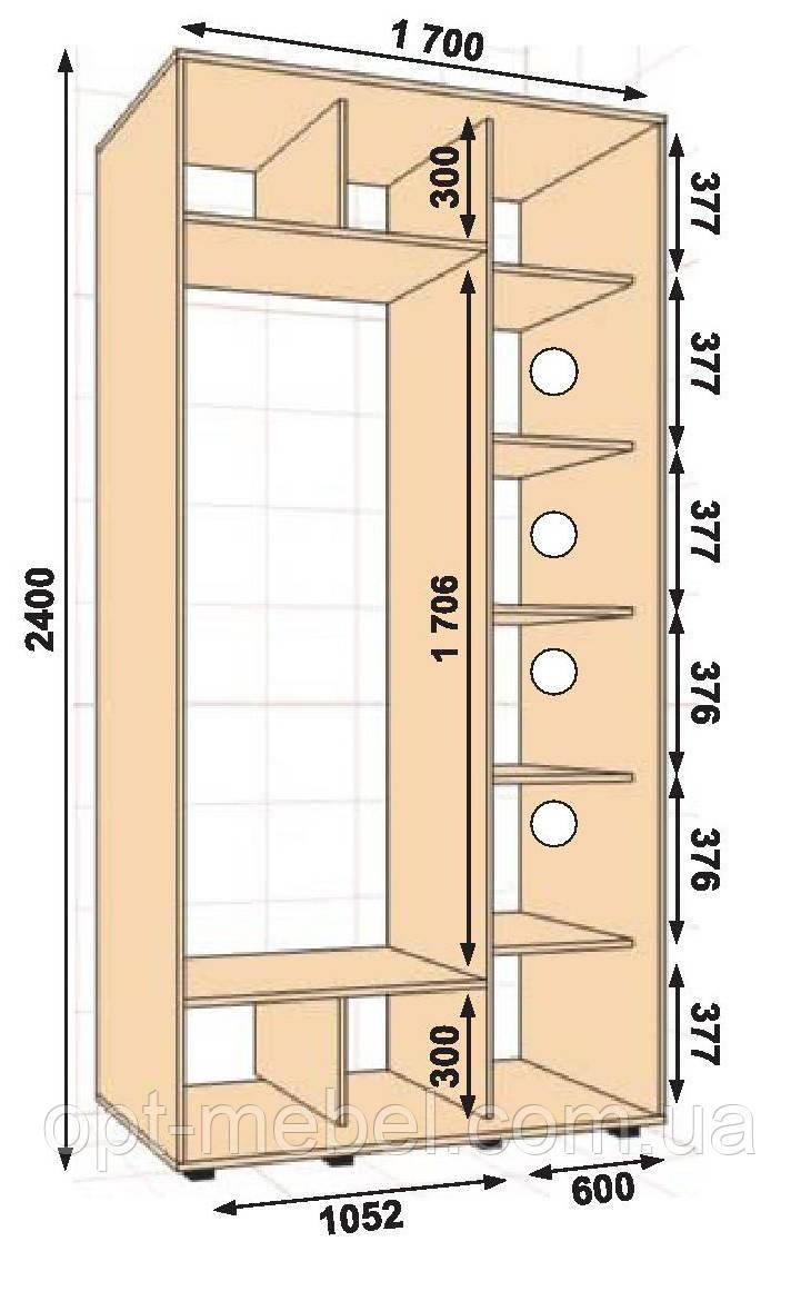Шкаф-купе 1700х600х2400