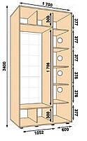Шкаф-купе 1700х600х2400, фото 1
