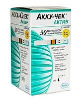 Тест-полоски Accu-Chek Active (Акку-Чек Актив), 50 шт.