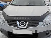 Nissan Qashqai 2007-2010 Мухобойка VIP