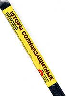 Солнцезащитная пленка 25-30 мкм. (Ширина 70х Длинна 200см.) упаковка желта