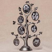 Фоторамка сімейне дерево на 7 фото 27см (метал)