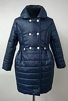 Пальто демисезонное на девочку 122, 128, 134,140,р.синее