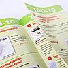 Печать буклетов — эффективный вид рекламы