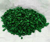 Декоративный щебень для клумб (02) Зеленый