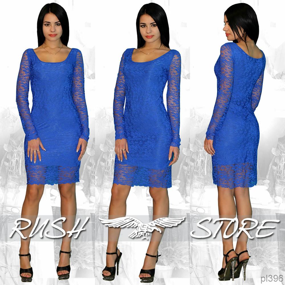 d303781d39ff6dc Купить Красивое вечернее платье из гипюра в Николаеве от компании ...