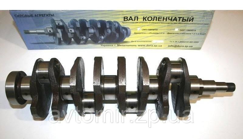 Коленвал ЗАЗ 1102-1105 1,1 (245 карбюратор.) Мелитополь