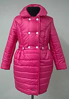 Пальто демисезонное на девочку 122, 128, 134,140,р.малиновое