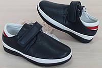Туфли слипоны для мальчиков с белой полоской тм Том.м р. 27,28,30,31,32