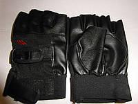 Перчатки под кожу (без пальца) черные Тайланд