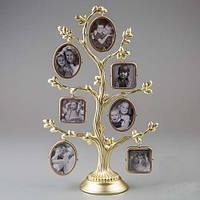"""Рамка - дерево на 7 фото 26 см (металл """"золото"""")"""