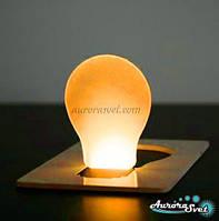 Карманный Дизайнерский светильник для Бумажника, фото 1
