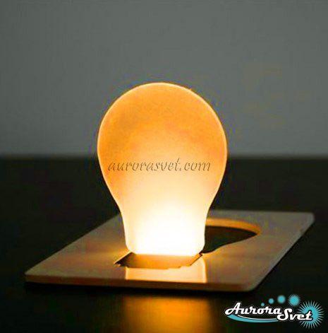 Карманный Дизайнерский светильник для Бумажника