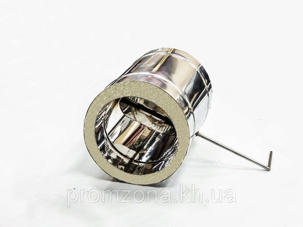 Регулятор тяги одностінний нерж. 0.5 мм AISI 430