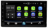 2DIN магнитола Sound Box SB-444L (Android 4.4.4)