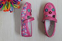Детские малинове мокасины на девочку туфли тм Том.м р.28,29,30,31,32