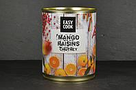 Mango Raisins Chutney Манго Изюм Чатни