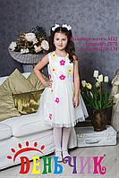 Платье нарядное для девочки М12