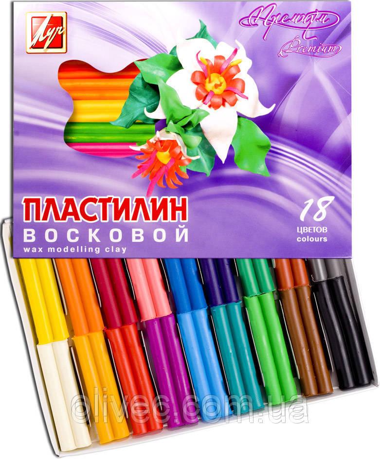 Пластилин мягкий восковой Луч пермиум 18 цветов 315 гр